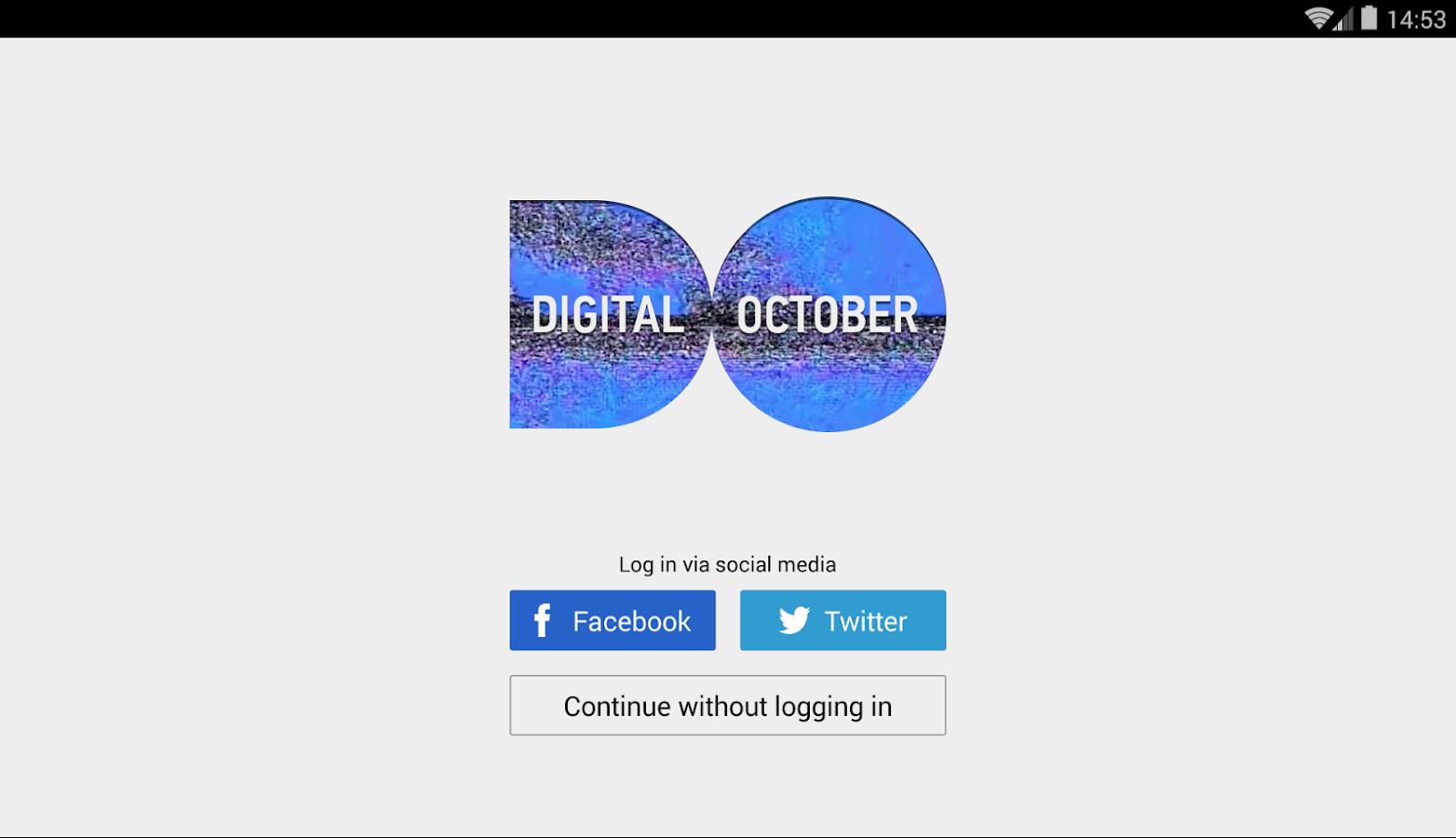 Digital October- screenshot