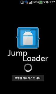 [루팅]JumpLoader 점프로더