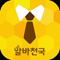 알바천국 채용매니저-알바천국 기업서비스의 모든것 icon