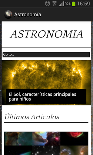 天文学と太陽系