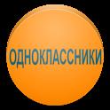 Odnoklassniki.ru mobile icon