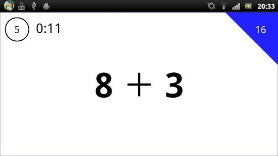 Math Flashcard - screenshot thumbnail