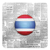 Thailand News | ประเทศไทย ข่าว