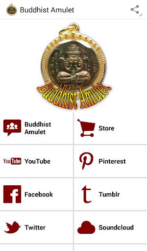【免費購物App】Buddhist Amulet-APP點子