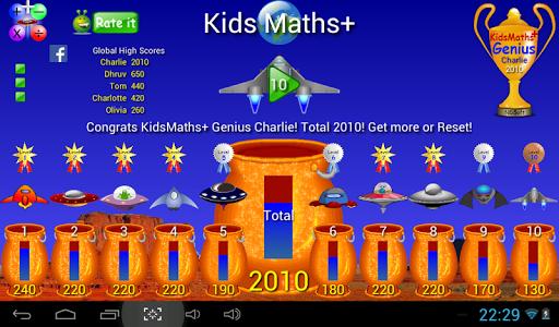 Kids Maths +