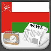 Oman Radio and Newspaper