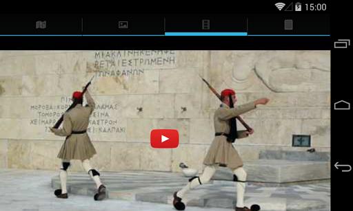 雅典10大旅游胜地