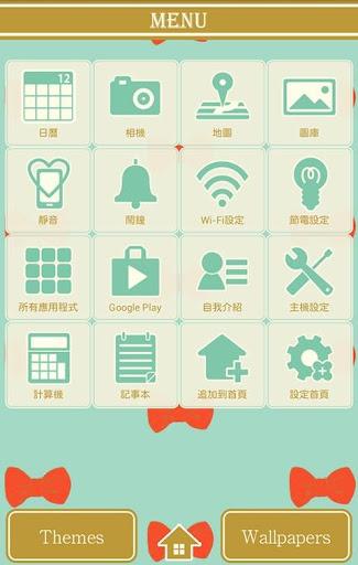 玩個人化App 緞帶 for[+]HOME免費 APP試玩