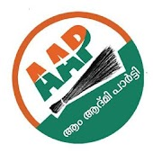 KERALA AAM ADMI PARTY APP