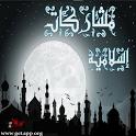 رسائل و صور اسلاميه للمشاركه icon