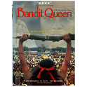 Bandit Queen Movie logo