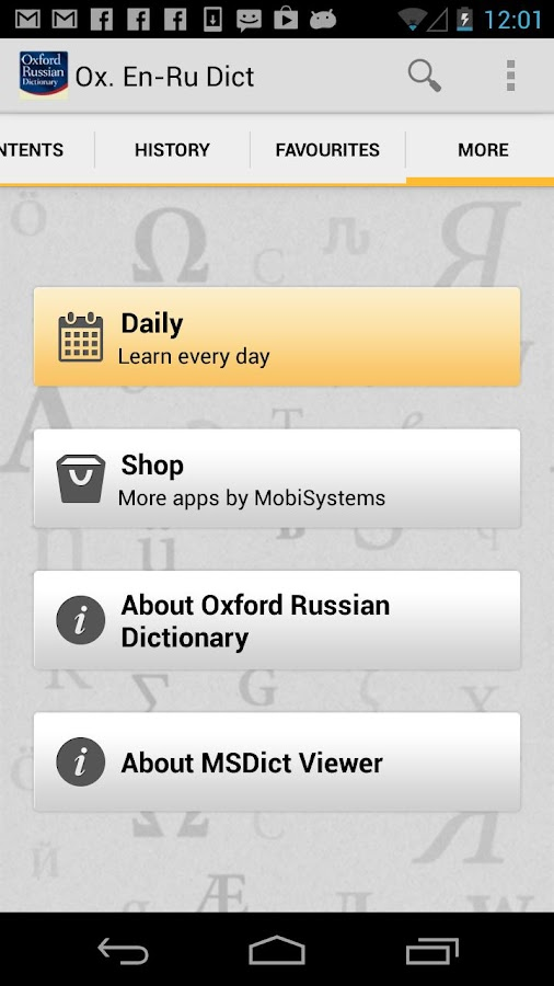 Oxford Russian Dictionary - screenshot