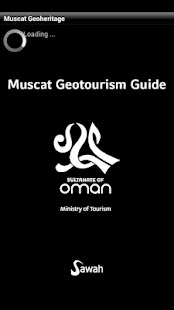 Muscat Geoheritage - screenshot thumbnail