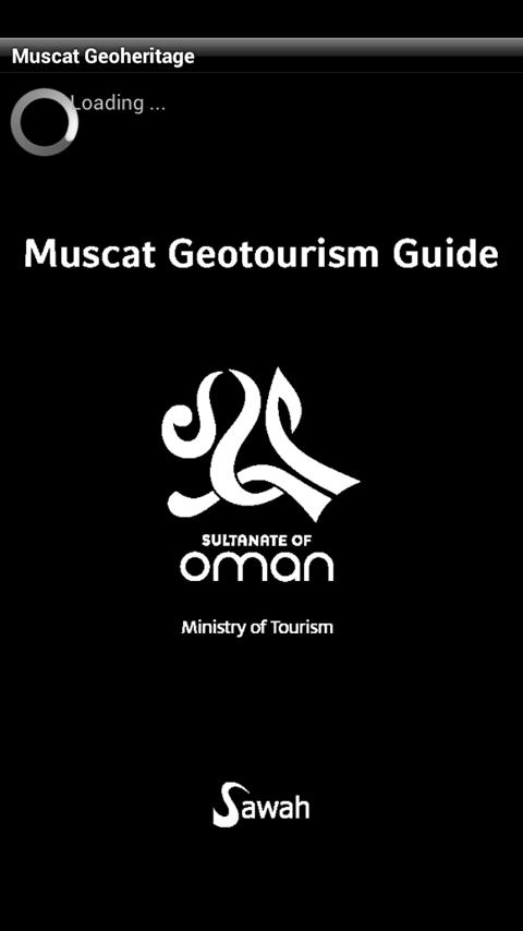 Muscat Geoheritage - screenshot