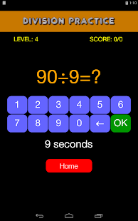 Math Quiz Game - Kids Practice- screenshot thumbnail