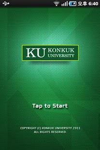 kokkuk University - screenshot thumbnail
