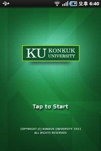 kokkuk University - screenshot thumbnail