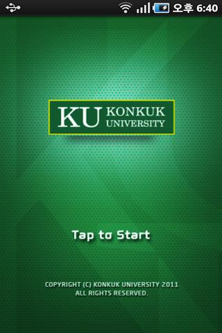 kokkuk University - screenshot