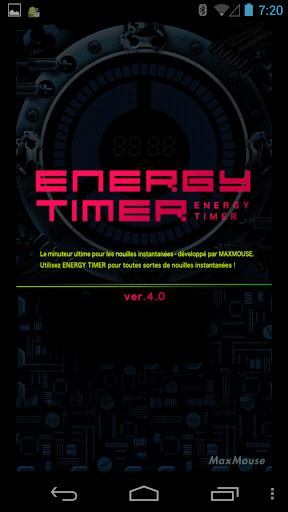 Energy Timer French English