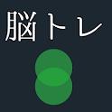 Brain training ~ reflexes icon