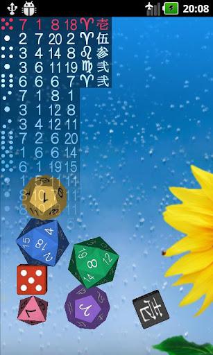 Android 遊戲下載 免費,解鎖 第2頁-Android 台灣中文網 - APK.TW