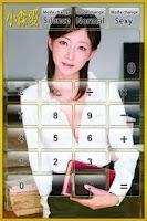 Screenshot of Ai Komori Calculator