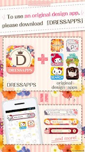 kawaii search widget DRESSAPPS- screenshot thumbnail