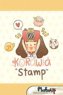 Korawia Stamp by PhotoUp - screenshot thumbnail