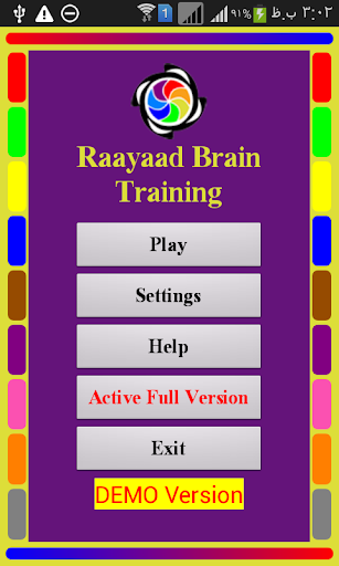Raayaad Brain Training Game