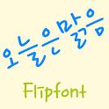 MDSunny™ Korean Flipfont icon