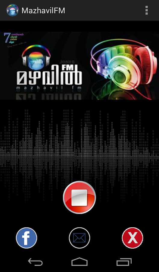 Mazhavil FM- screenshot