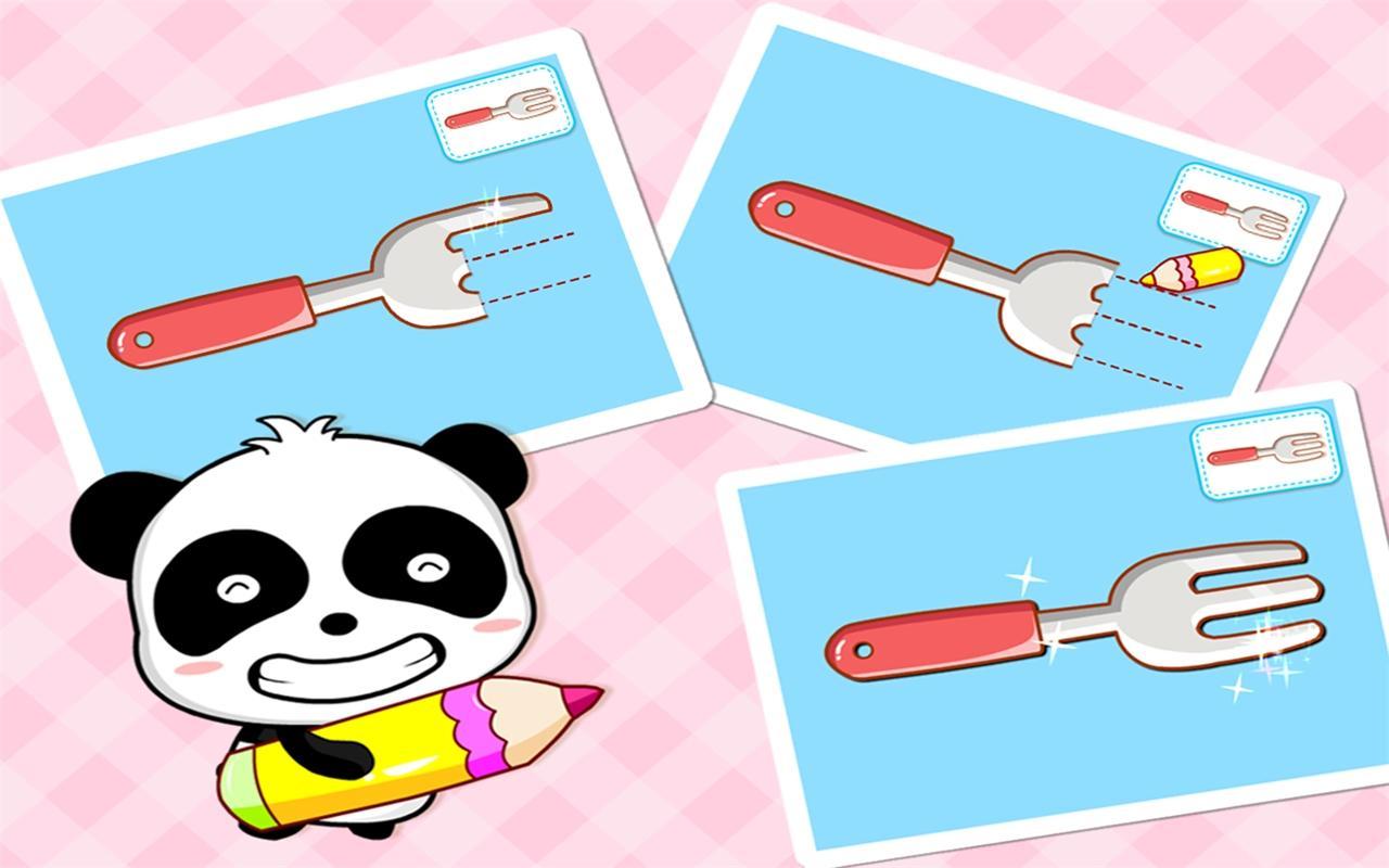 Magic Brush by BabyBus- screenshot