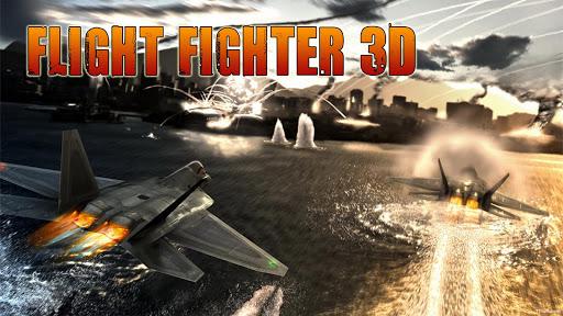 戰鬥機3D