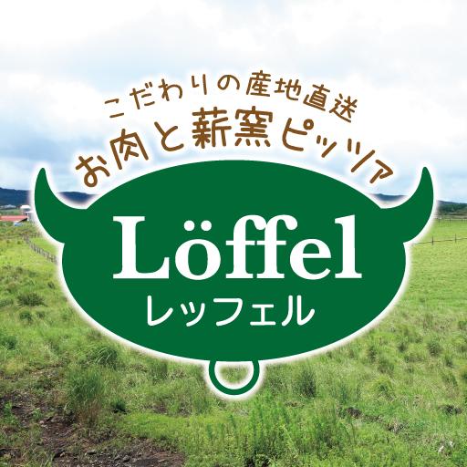 Loffel 生活 App LOGO-APP開箱王