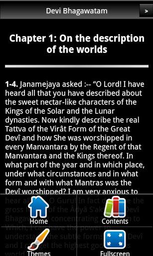 【免費書籍App】Devi Bhagawatam Book 8 FREE-APP點子