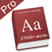 Kurdish Dictionary 2