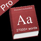 Kurdish Dictionary 2