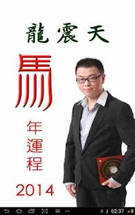 :::台灣最Hot遊戲平台│NiceGame遊戲中心│ 跟著朋友一起快樂的玩遊戲:::