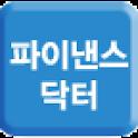 파이낸스닥터,재무설계,종신보험,암보험,연금,실비,보험 logo