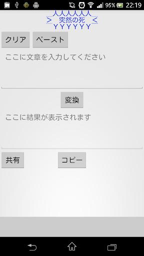 contention music app android網站相關資料 - APP試玩 - 傳說 ...