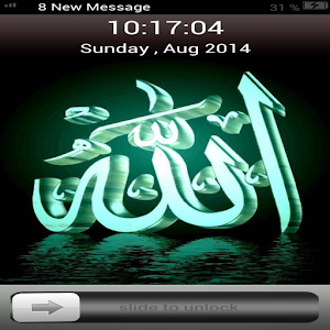Allah Screen Lock
