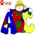 47ABC Chinese Preschool Basics logo