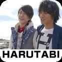 """HARUTABI""  (vol.2) logo"