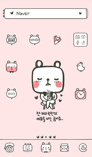 square bear baby pink dodol