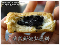 日式鮮奶紅豆餅