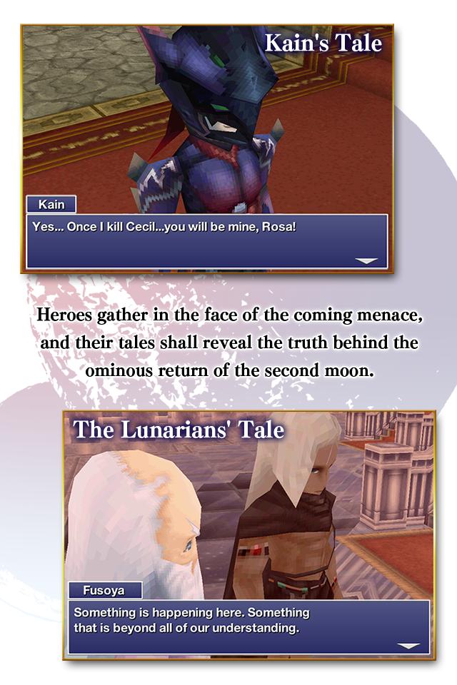 FINAL FANTASY IV: AFTER YEARS screenshot #16