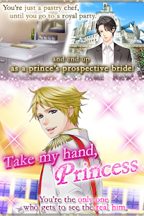 Be My Princess 2- screenshot thumbnail