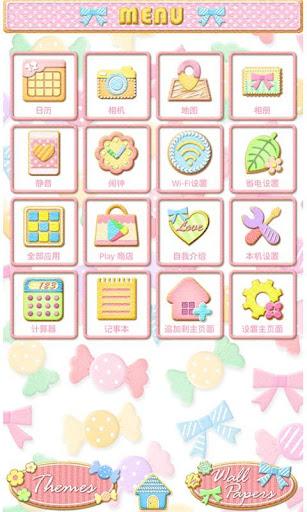 玩免費個人化APP|下載★免费换装★冰糖果 for[+]HOME app不用錢|硬是要APP