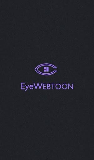 아이웹툰 EyeWEBTOON