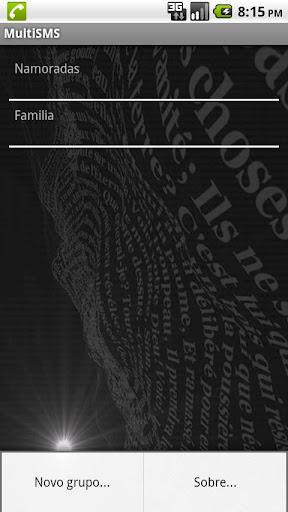 Multi SMS